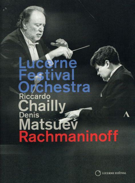 Accentus Music präsentiert Riccardo Chailly und Sergej ...